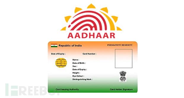 Aadhaar-Card.jpg