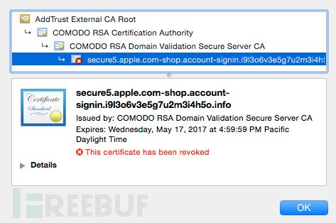 comodo-phishing-site-revoked-cert.png