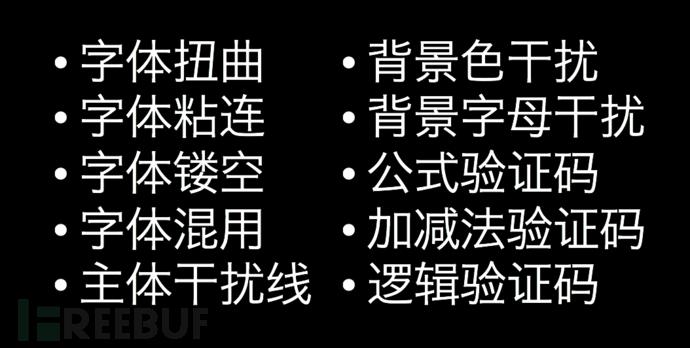 tuxing_02.png