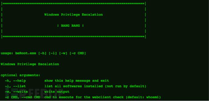一款Windows系统下不错的提权工具 – BeRoot