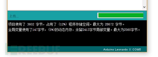 QQ截图20170422212216.png