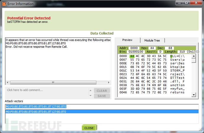 beSTORM_error_info.png