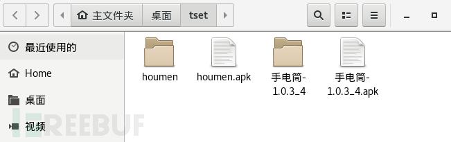 文件.png