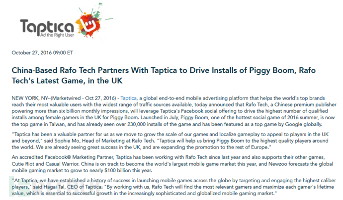 Fireball恶意程序已袭击全球将近2.5亿台PC,背后推手是一家中国电子营销机构