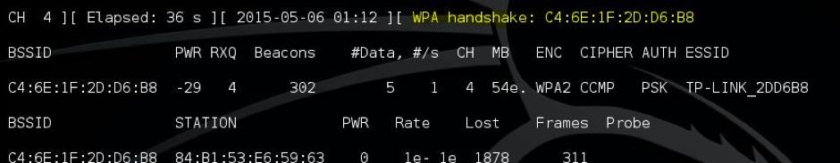 Kali Linux中优秀Wifi渗透工具