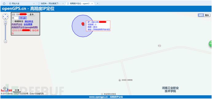 用IP获取GPS定位.png!small