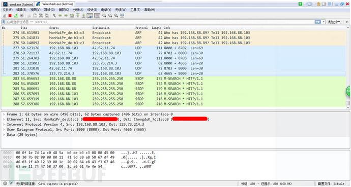 流量数据包传送.png!small