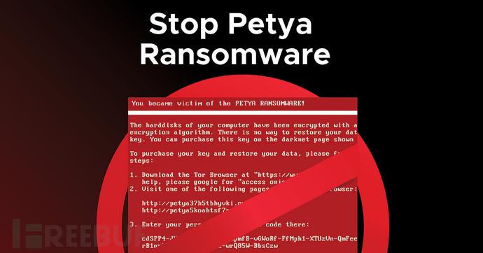 """研究人员发现Petya勒索程序""""疫苗"""",手把手教你免疫Petya"""
