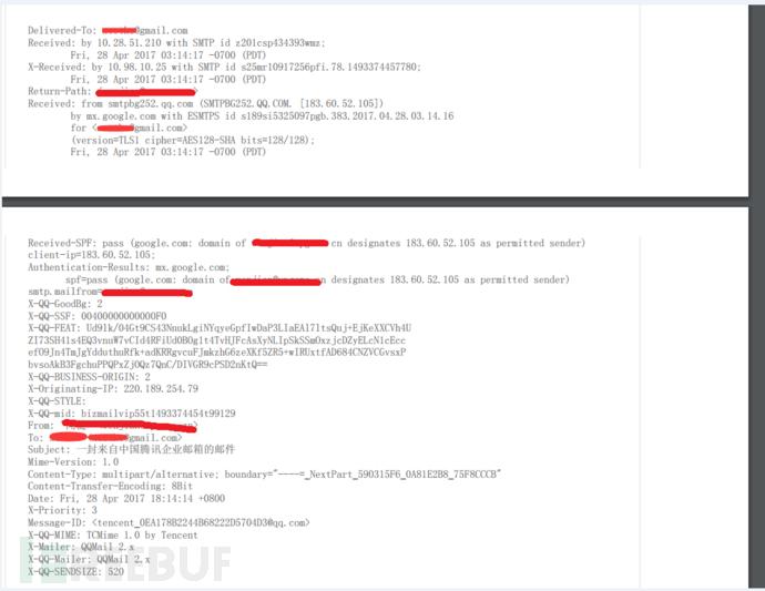 腾讯企业邮发到gmail的原始邮件信息.png