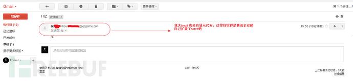 gmail 收件页面.png