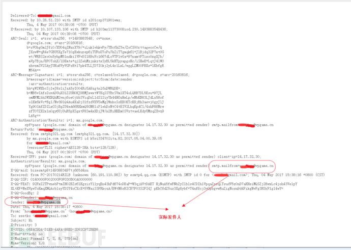 邮件代码页.png