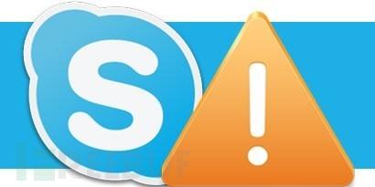 skype漏洞!.jpg