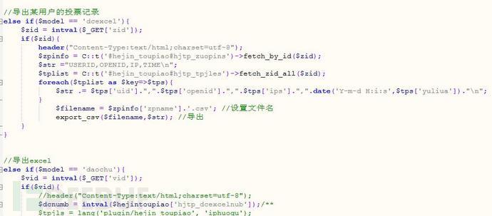重点代码.jpg