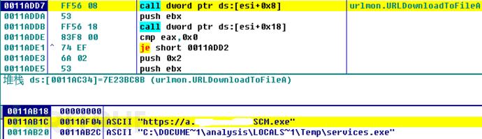 下载恶意程序存放在临时目录.png