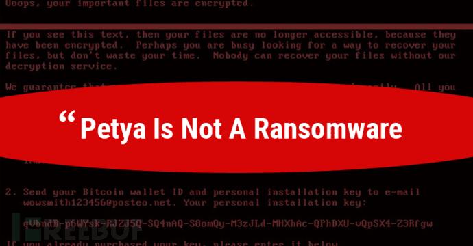 Petya并非勒索软件.png