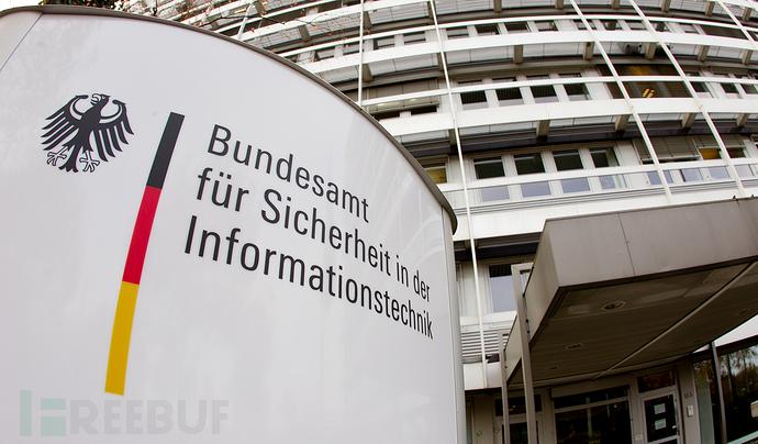 德国电子政务通信系统BSI-Gebauedeeingang1122.jpg