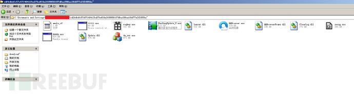 从DLL文件中解压缩出来的文件集合