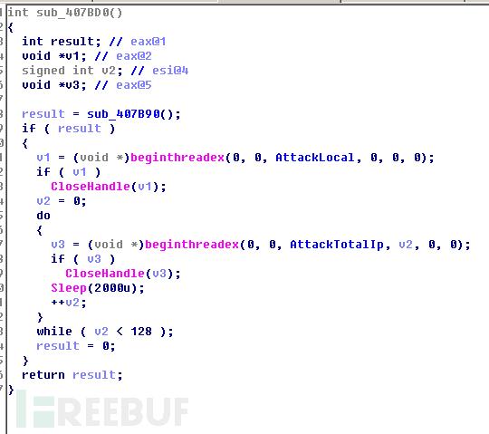WannaCry变种导致系统蓝屏