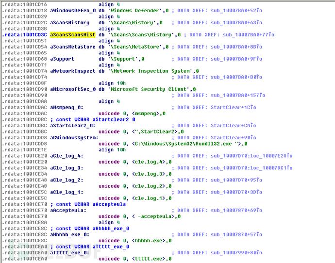 杀软检测记录清除模块ClearLog.dll