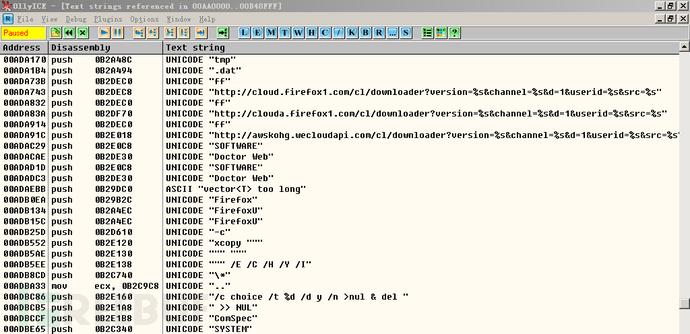 从数据文件tmaker中解密出来的恶意模块