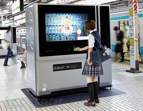 自动售货机 .jpg