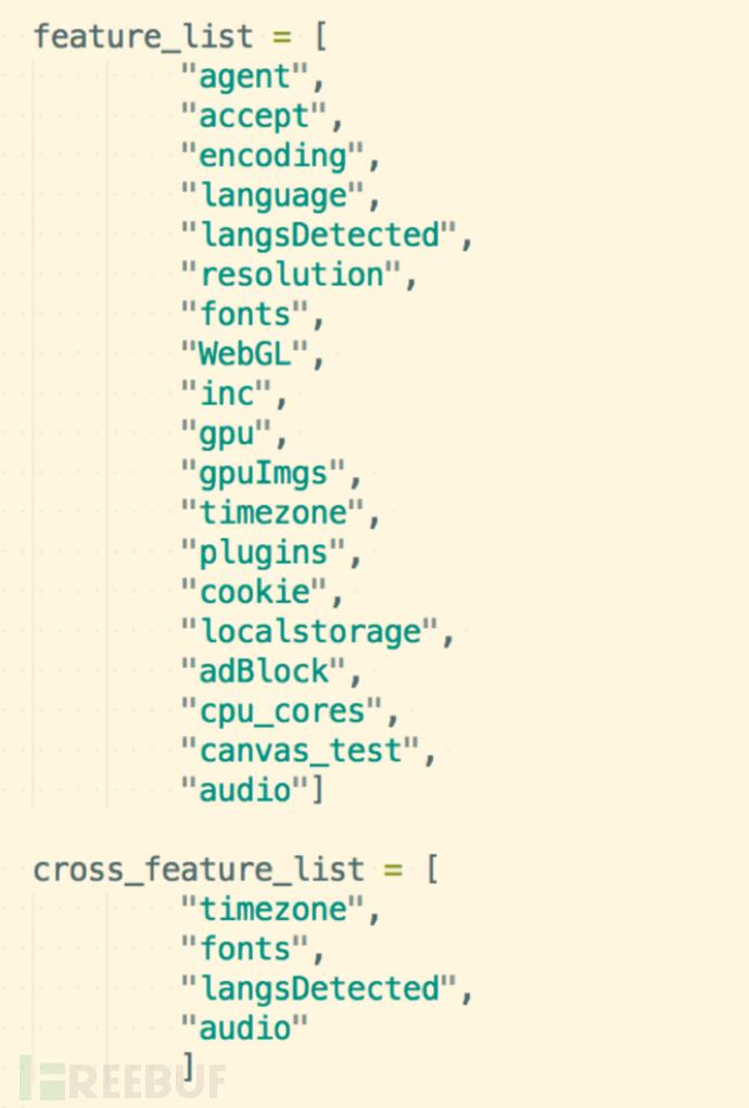 后端分析代码