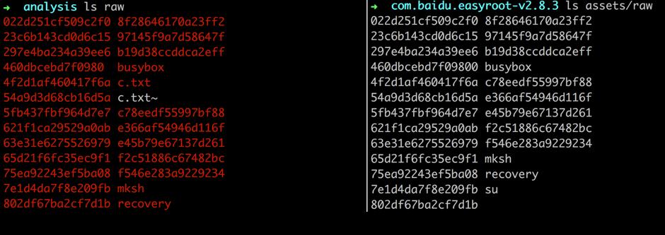 Baidu Easy Root2.8.3的root提权exploit
