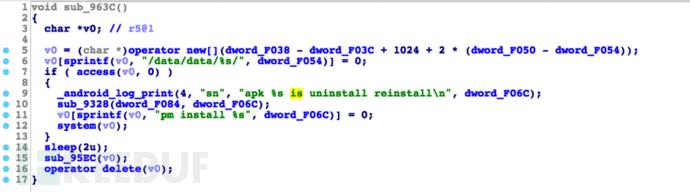 代码和实现