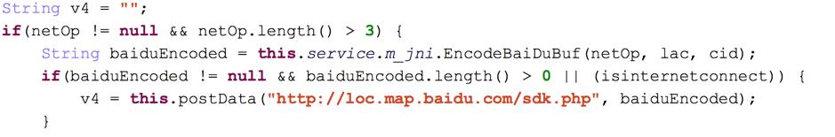 SpyDealer调用百度地图接口代码