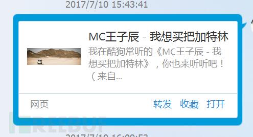 采用bbs.microdesktop.com博客的图片