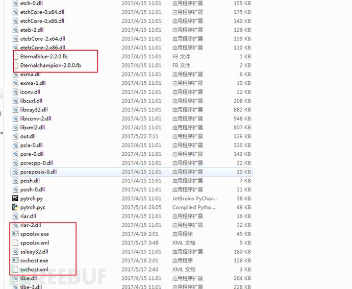 解压之后的文件中也找到了与样本同名的两个可执行体