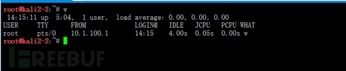 渗透测试之删除,伪造Linux系统登录日志