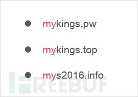 6主域名列表.png