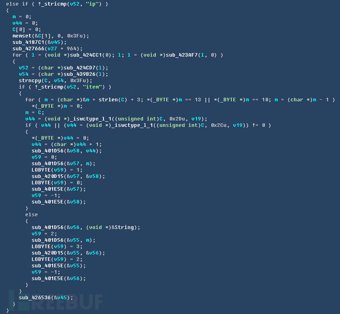 15处理攻击IP.png