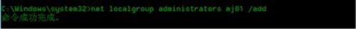经验分享:如何确保渗透测试Windows系统时不被管理员发现