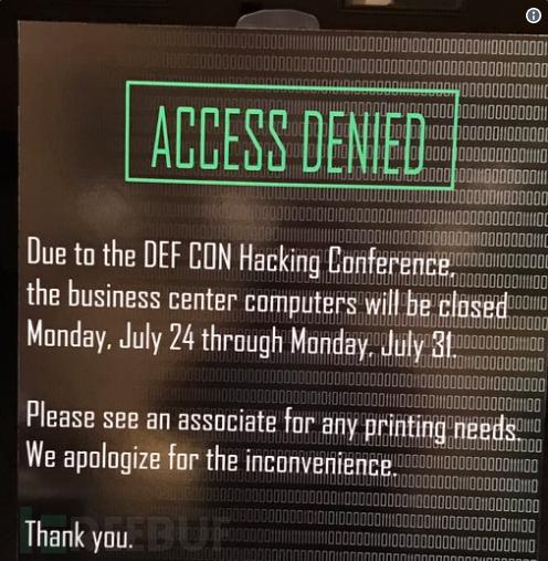 酒店业务中心系统关闭提示.png