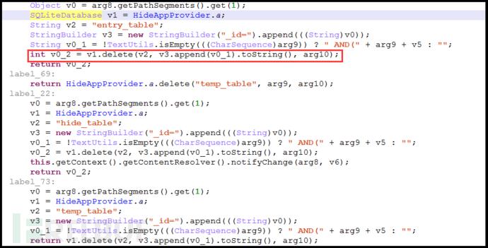 在SQLlite中删除入口