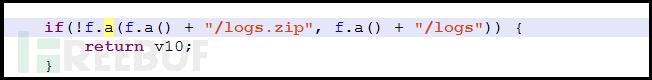 将logs文件打包成zip格式