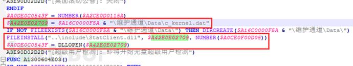 a3x文件是AU3脚本预编译后的文件