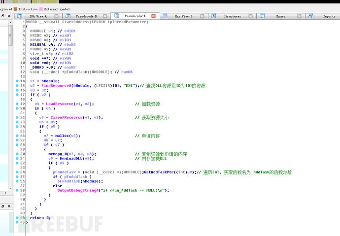 获取内存DLL中AddTask函数地址然后调用