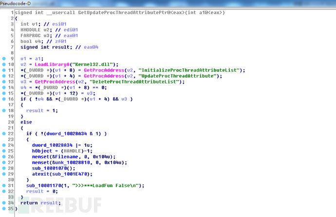 获取伪装进程父ID需要用到的API