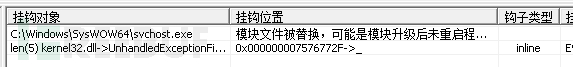 """命令行也被伪装为 """"-knetsvc""""."""