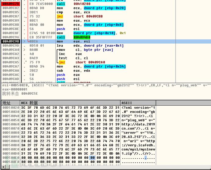 107.exe从云端server接收到的配置文件