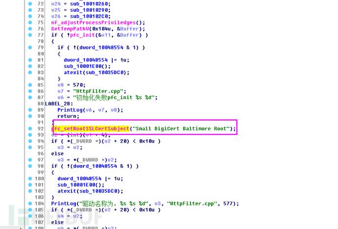 劫持HTTPS